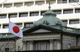 ЦБ Японии отмечает риски