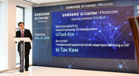 Samsung открыла центр