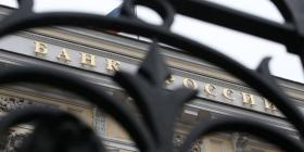 ЦБ усложнит банкам