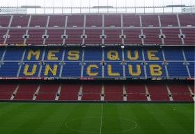 quot;Барселона quot;