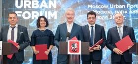 Москва подписала