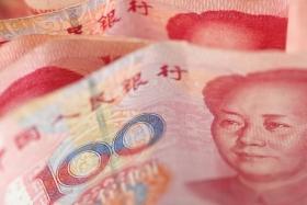 Китайские облигации