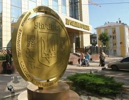 ВЭБ: Украина арестовала