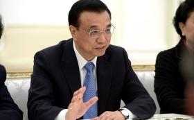 Ли Кэцян: Китай не будет