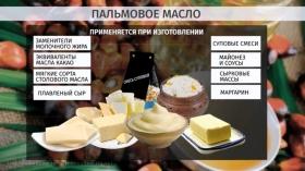Росстат: Россия
