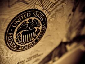 ФРС будет повышать