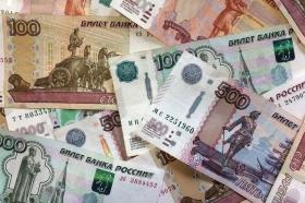 Стабилизация рубля и