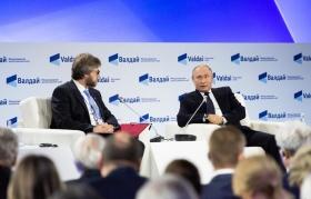 Путин: США подрывают