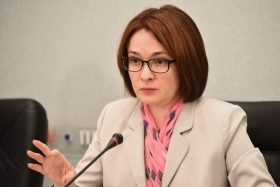 Банк России заявил о