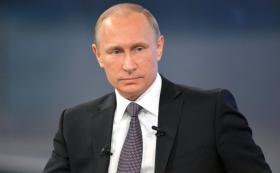 Путин поручил установить