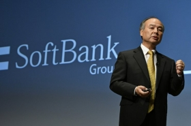 Глава Softbank отменил