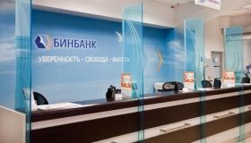 Банк России стал