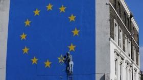Политической системе ЕС