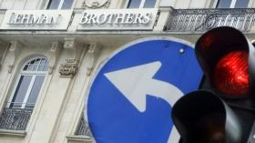 Lehman Brothers 10 лет
