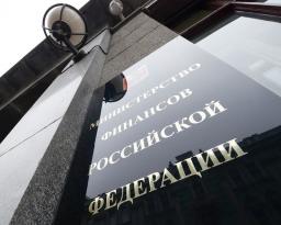Облигации РФ обвалились