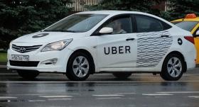 Uber оштрафовали на $1,1