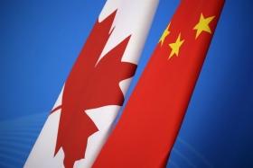 В Китае задержан бывший