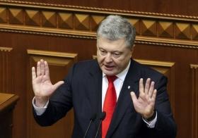 Минфин Украины: треть