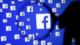 Facebook ужесточит