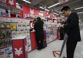 Инфляция в Японии