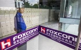 Foxconn сокращает 50
