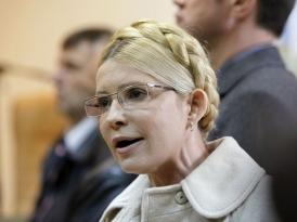 Тимошенко: Украина
