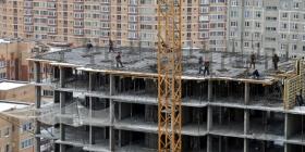 Ввод жилья в России