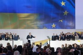 Украина отказалась от