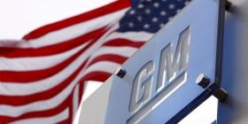General Motors стал