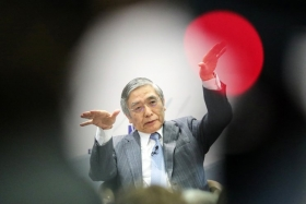 Банк Японии сократил