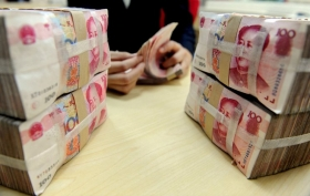 Китай заморозил активы