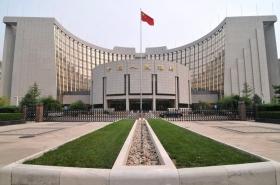 ЦБ Китая поможет банкам