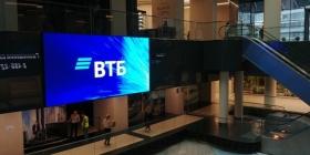 ВТБ оценил убыток от
