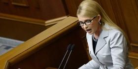 Тимошенко начала