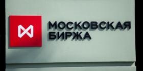 Набсовет Московской