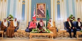 Саудовская Аравия делает