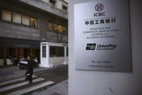 Крупнейшие банки Китая