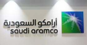 Saudi Aramco может
