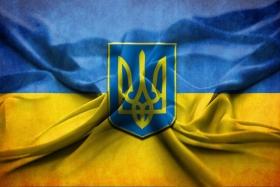 На Украине начались