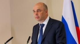 Силуанов выступил против