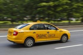 Яндекс сделает выводы из
