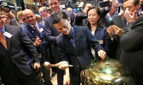 Alibaba заплатит штраф в
