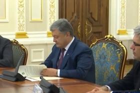 Порошенко подписал закон