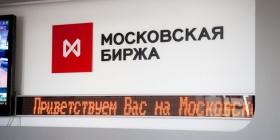 ЦБ РФ купил на рынке