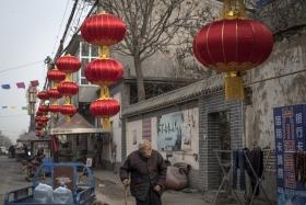 Новая политика Китая
