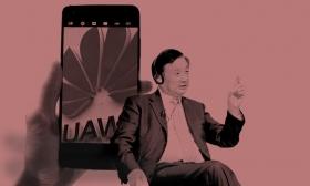 Заговор против Huawei.