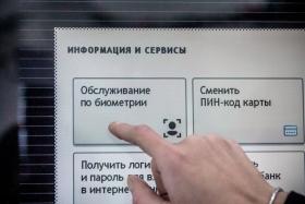 Банк России намерен