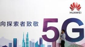 Huawei займется