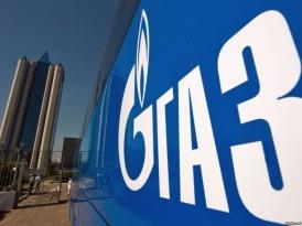 Газпром снова самая