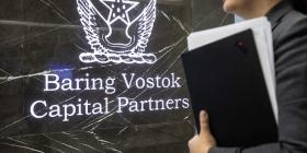 Baring Vostok оспорит